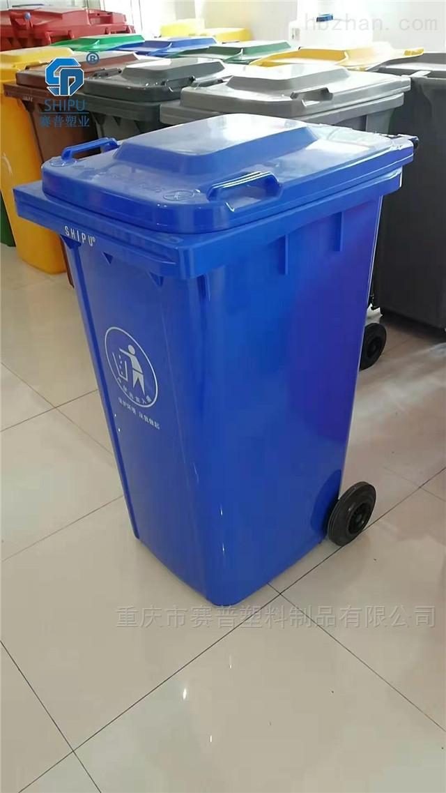 贵州厂家供应带轮带盖户外 环卫垃圾桶