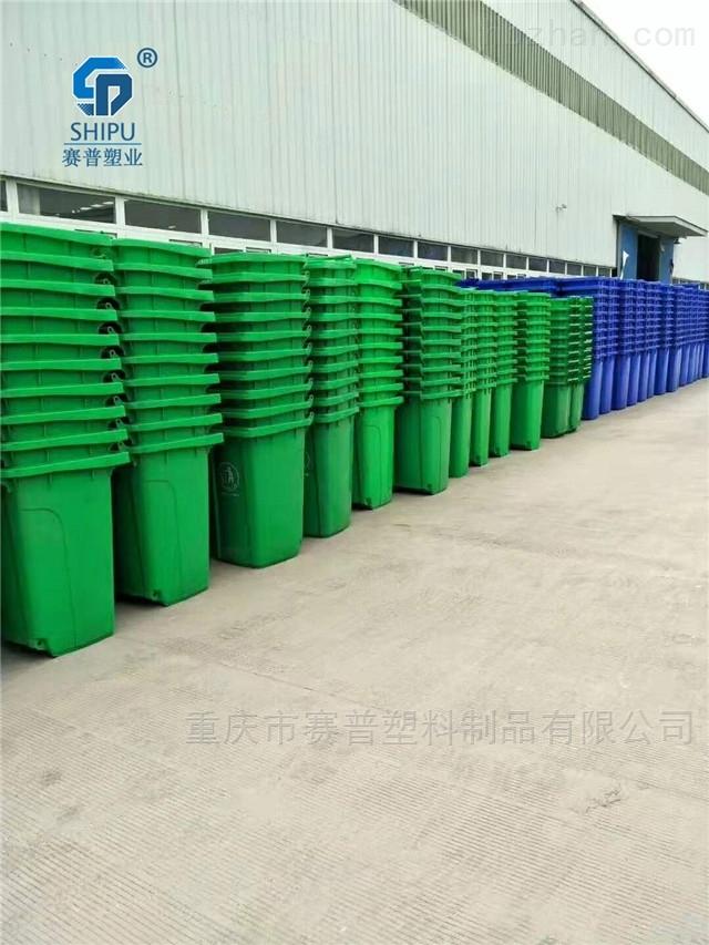 120加厚干湿垃圾车 云南招标塑料垃圾桶