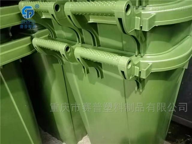 240L干湿分类垃圾桶加厚塑料挂车垃圾筒