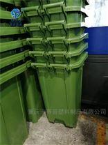 手机购彩平台哪个好操场用塑料垃圾桶哪里买