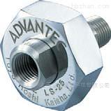 东洋ADVANTEC 不锈钢气体线上固定器