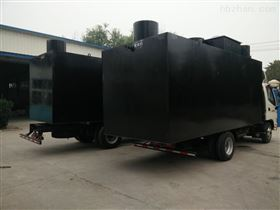 RCYTH1.5驻马店市洗涤房废水处理器
