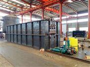 TL通辽地埋式污水处理系统污水回用装置