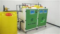质控实验室综合废水处理装置售后无忧