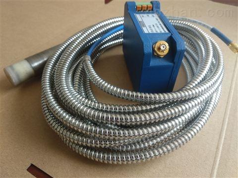 HK7720压电式加速度传感器