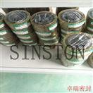 专业生产石墨缠绕垫