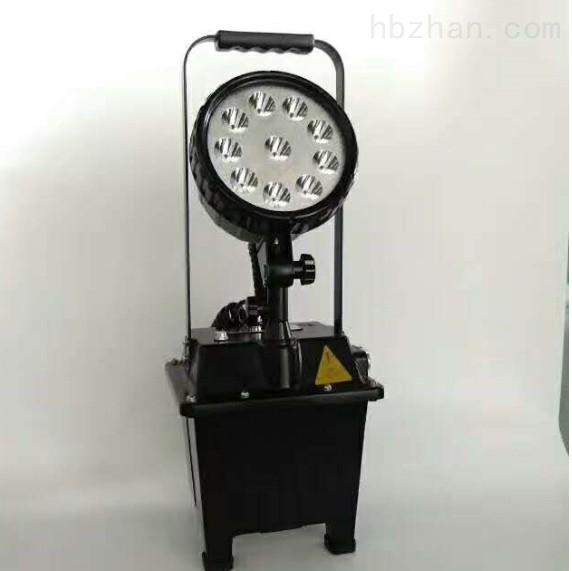 YF2350移动式大功率防爆探照灯矿用应急灯