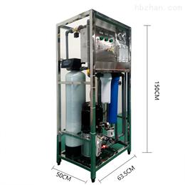 反渗透高纯水处理设备