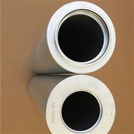 齊全替代LH0160D020BN/HC 黎明高壓管路油濾芯