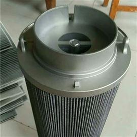 齊全過濾精度 LH0140D020BN3HC黎明液壓油濾芯