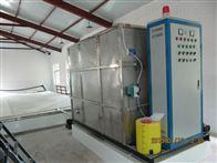YC-DXNFYQ电絮凝反应器