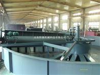 废水预处理设备
