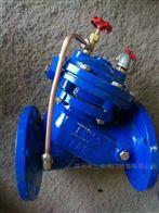 河南JD745X多功能水泵控制閥