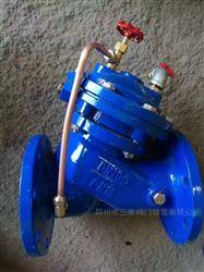 河南JD745X多功能水泵控制阀