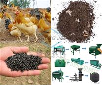 年产4万吨鸡粪有机肥成套生产设备