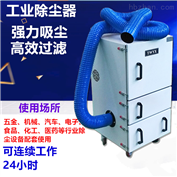 JC-750-1强力吸尘器 箱式工业集尘机