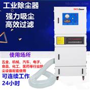 MCJC-4000数控车床集尘器