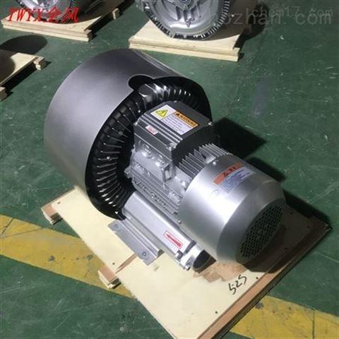 5.5KW双叶轮高压鼓风机现货出售