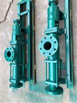 GF型单螺杆泵
