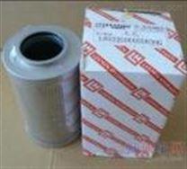 替代黎明液压滤芯TZX2-10×1