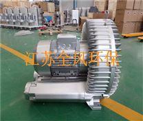 12.5KW机械配套漩涡风机