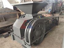 移动式垃圾破碎机 垃圾再生设备 厂家优质