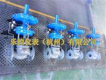 一种用于微压力氮气控制型氮封阀