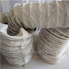 帆布水泥卸料除尘伸缩布袋