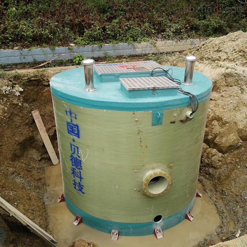 雨水预制泵站