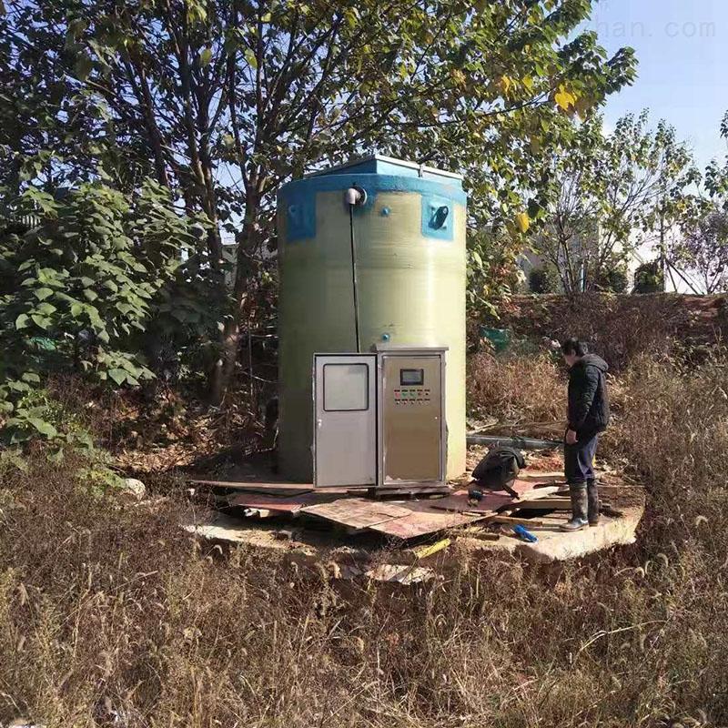 不锈钢智能化预制泵站