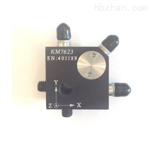 HK7623三轴向电荷加速度传感器