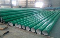 环氧树脂粉末涂塑复合钢管哪家质量好