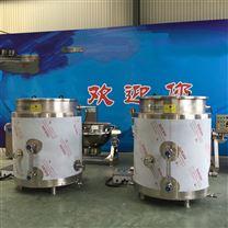不锈钢热油罐 立式储水压力灌