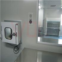生物安全实验室传递窗