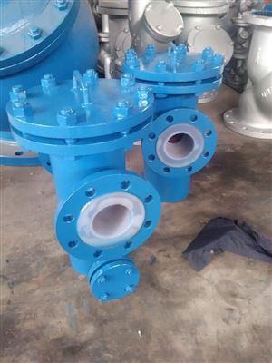 SBLF46-16C DN150拉萨市阀门 法兰衬氟蓝式碳钢过滤器