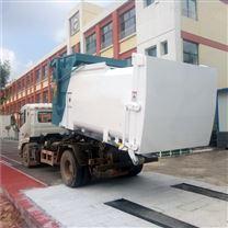 移动隐藏式垃圾站收集压缩设备