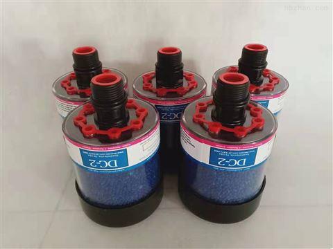 呼吸器DC-1除湿过滤器
