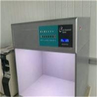 CW陶瓷 标准光源对色灯箱
