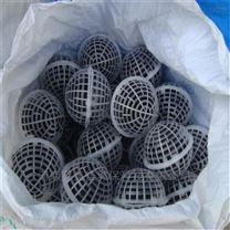 厂家供定制应多孔悬浮球填料石油化工
