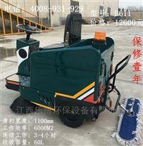 3000平方厂区园区清扫用电动扫地机