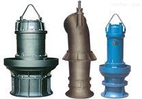 大流量潜水轴流泵型号