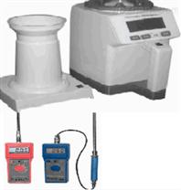 高精度谷物水分测定仪