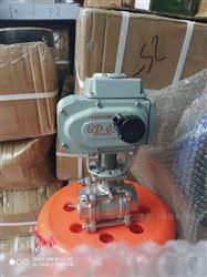 Q911F电动丝扣球阀厂家