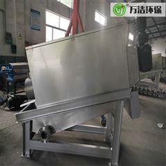 WJDL-301化工厂叠螺式污泥脱水机