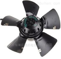 A2D300-AD02-02 ebm-papst散热风机现货供应