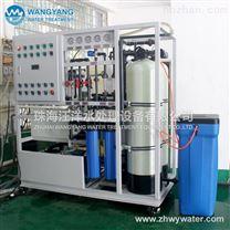 海水淡化+软化水处理设备
