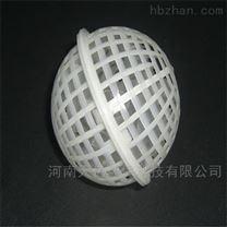 厂家直销弹性悬浮球形填料