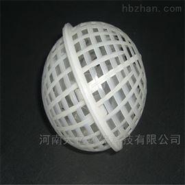 TY-XFQ80厂家直销弹性悬浮球形填料