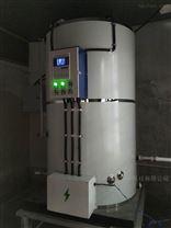 狮城乌海大型开水炉电茶水炉