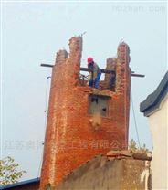 西宁烟囱拆除公司-水泥烟囱爆破